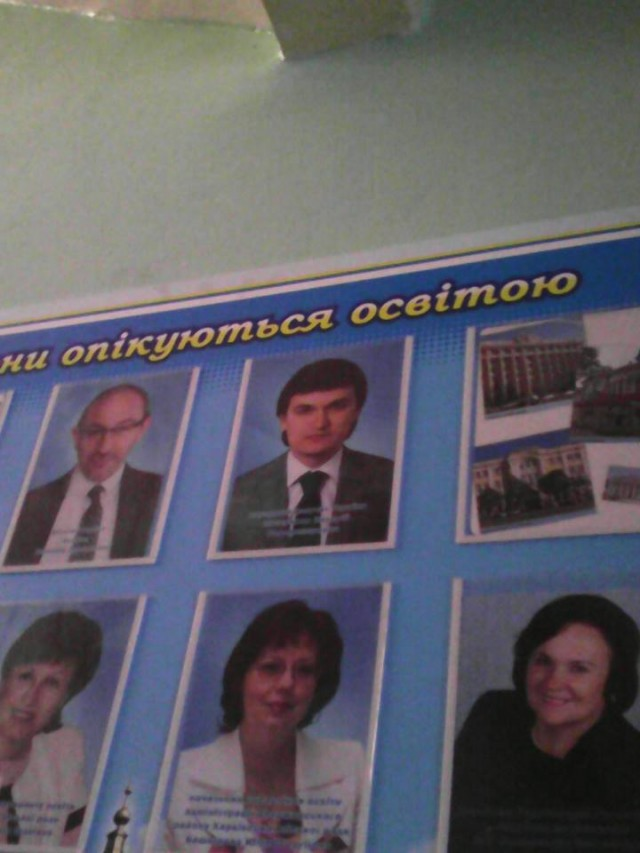kharkiv2