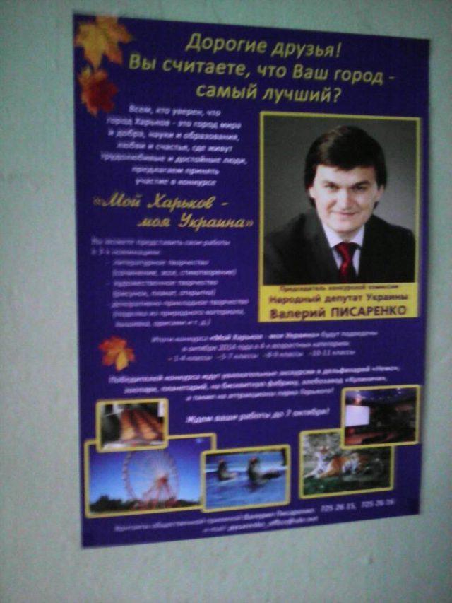 kharkiv3