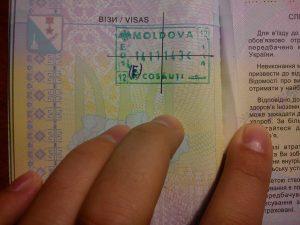 штамп в паспорті