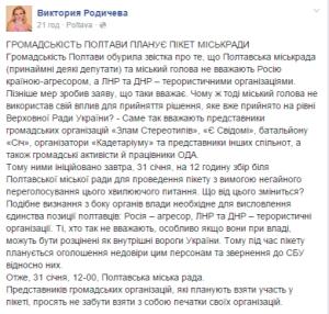 60  Виктория Родичева