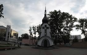 Каплиця  Святого архистратига Михаїла у Полтаві