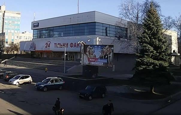 Це був кінотеатр Россия