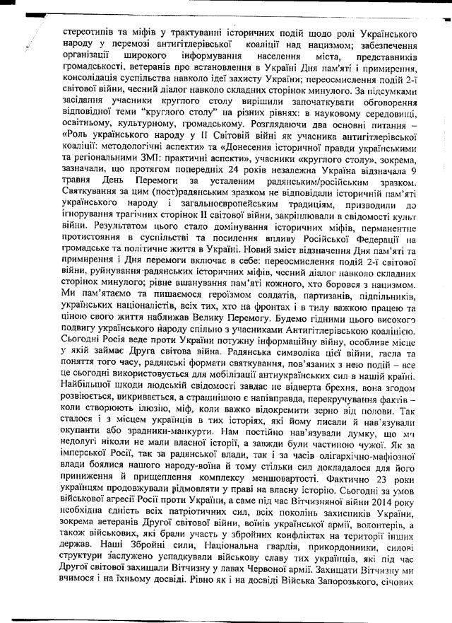 Бердянськ-травень-4