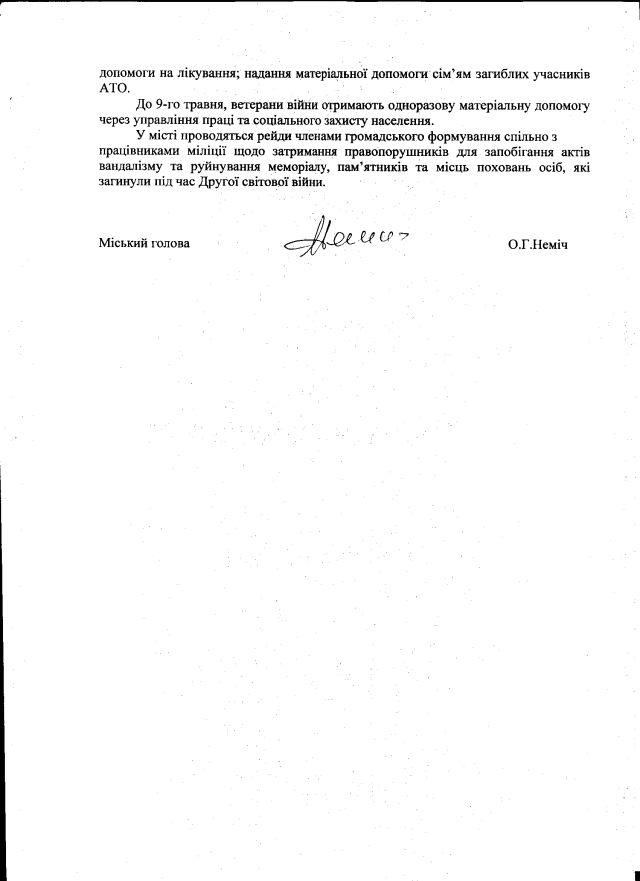 Гуляйполе-травень-2