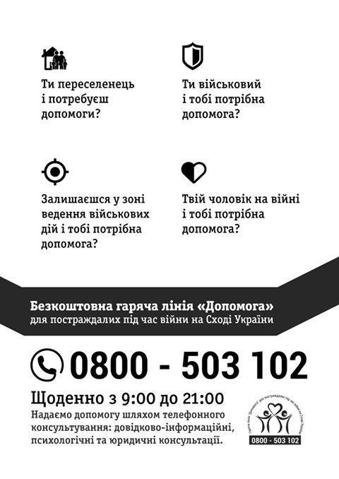 11406211_713802678745765_6158773485838406780_o