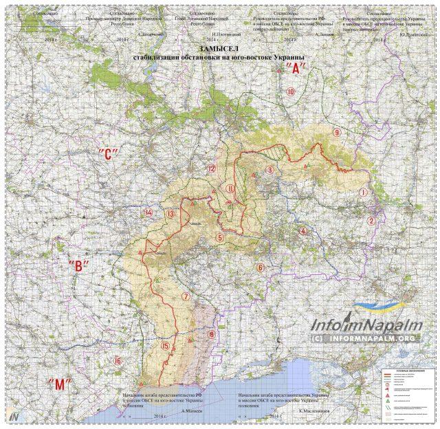 Карта лінії розмежування станом на 19 вересня 2014 року. Джерело: InformNapalm. Карта у кращій роздільній здатності за цим лінком.