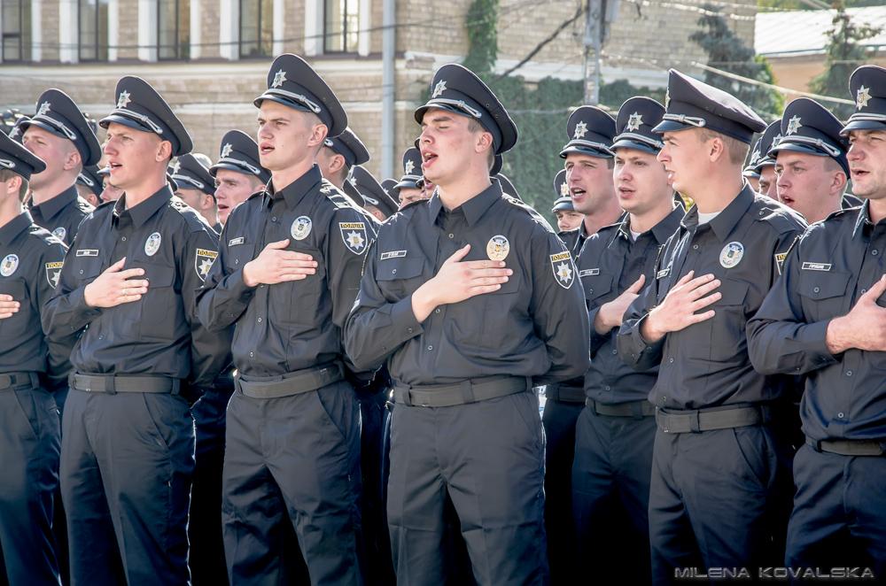 полиция-45