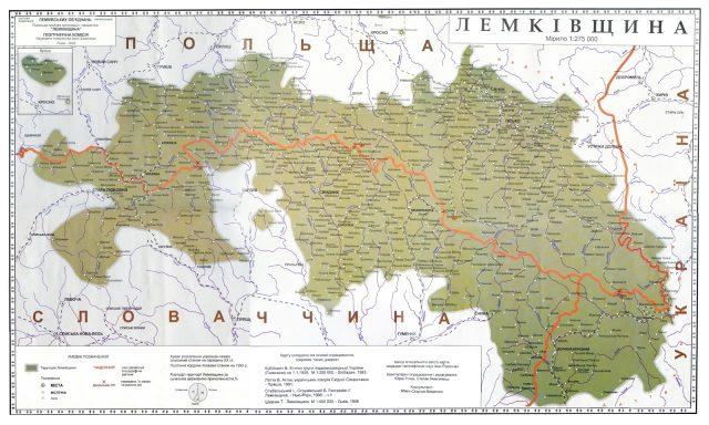 Karta_Lemkivshchiny