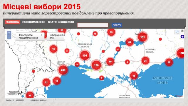 Знімок екрана 2015-10-27 о 18.22.52