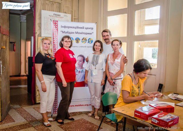 Оксана та Євгенія беруть активну участь в заходах ГО