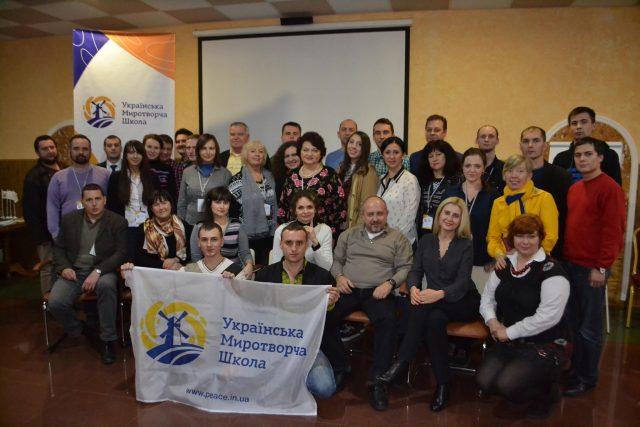 Учасники школи з тренерами та організаторами