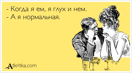 atkritka_1338940754_383