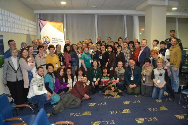 Учасники Школи з організаторами та лекторами