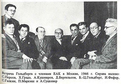 Lejzerovich3