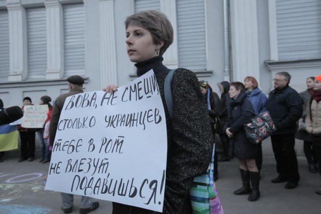 Фото Вячеслав Мадієвський