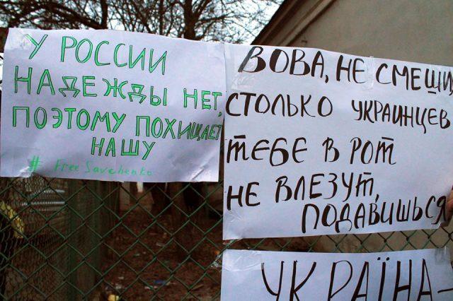 Фото Юлія Размєтаєва