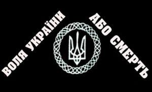 Volya_abo_smert`