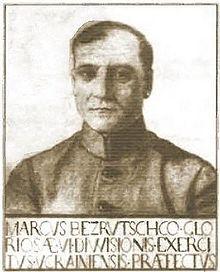 Ген.Марко Безручко