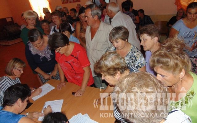 malenka_kindrativka_dala_garbuzyakudruzhkivci_ta_kostyantinivci_29240_15092016_1