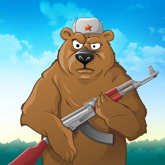 russian_bear_by_asmodey_666-d4oyq86-jpg-72d18ddf9f5577276f92cfdf225a64a6