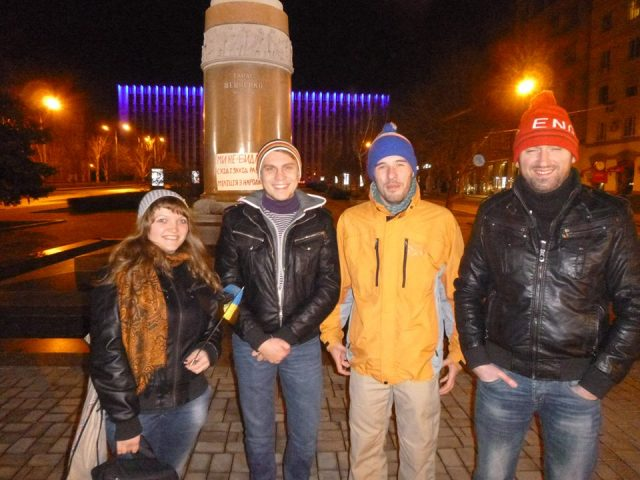 Donetsk. November 21, 2013. First activists of Euromaidan Donetsk near Taras Shevchenko monument