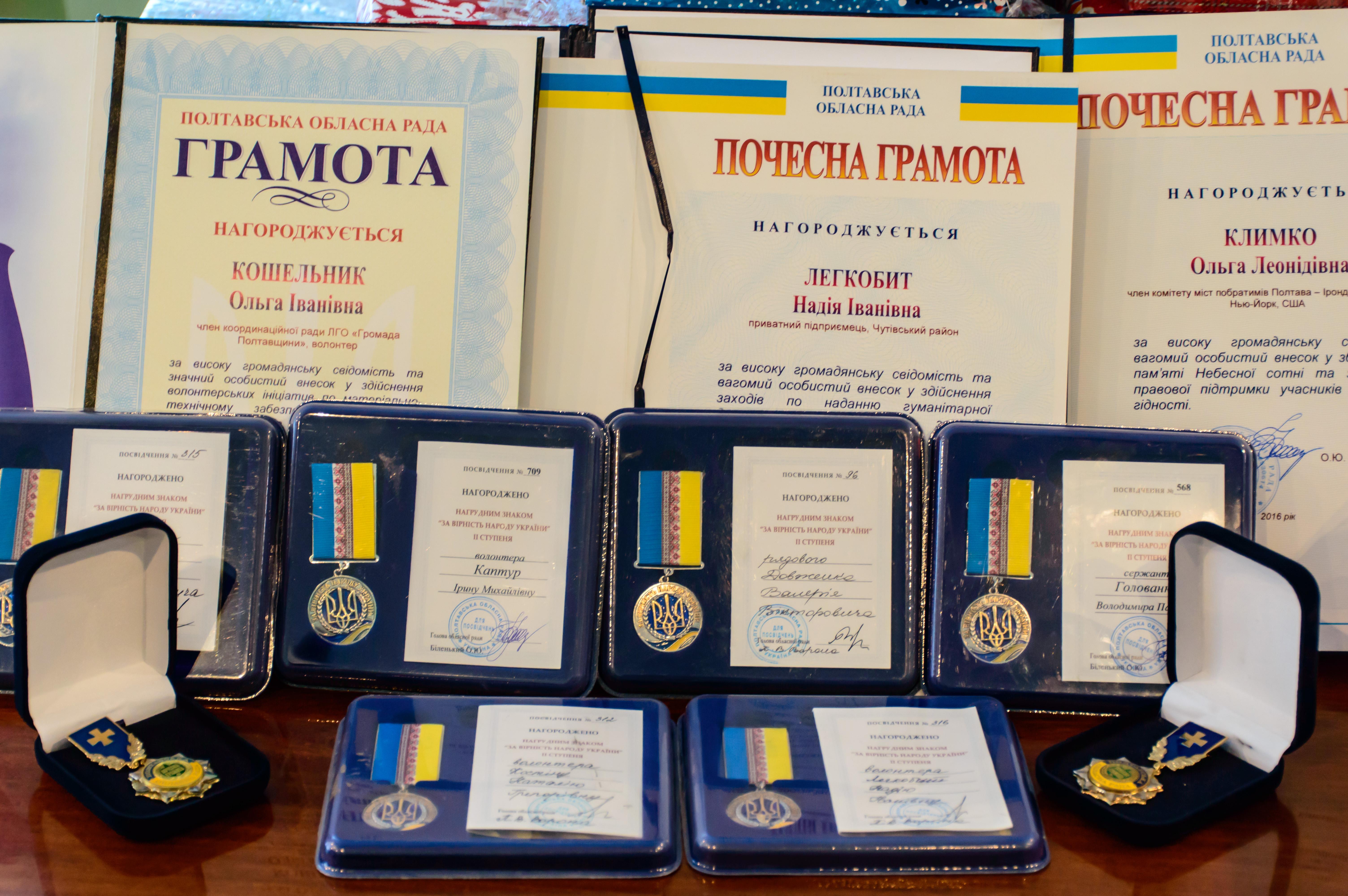 Нагороди полтавських волонтерів, які повернуті на знак протесту