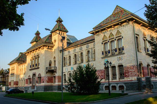 Будинок Полтавського губернського земства