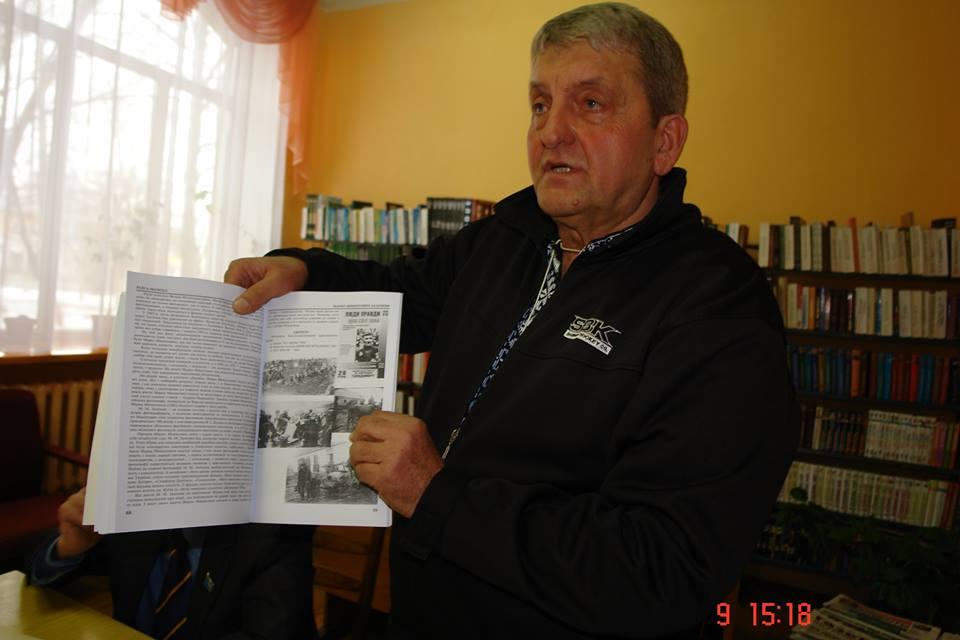Євген Шаповалов